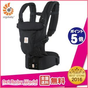 送料無料 エルゴ アダプト EBC3P ADAPT 【日本正規品保証付】 ブラック エルゴベビー ergobaby 抱っこ紐 スリング 抱っこひも|netbaby