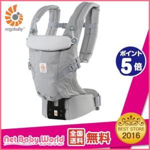 送料無料 エルゴ アダプト EBC3P ADAPT 【日本正規品保証付】 パールグレー エルゴベビー ergobaby 抱っこ紐 スリング 抱っこひも|netbaby