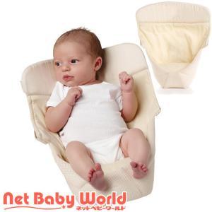 エルゴ インファントインサート3 スリー クールエア 【日本正規品保証付】 ナチュラル Infant Insert 新生児 エルゴベビー|netbaby
