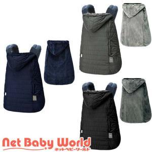 ★送料無料★ Baby hopper ウインター・マルチプルカバー ベビーホッパー 防寒 ケープ ブランケット エルゴベビー ergobaby|netbaby