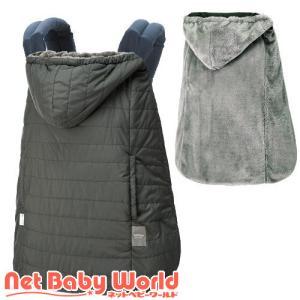 ★送料無料★ Baby hopper ウインター・マルチプルカバー グレー ベビーホッパー 防寒 ケープ ブランケット エルゴベビー ergobaby netbaby