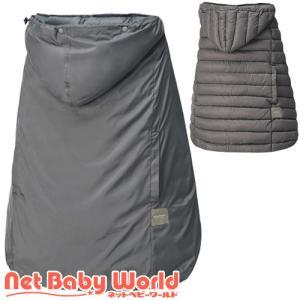 ★送料無料★ Baby hopper オールウェザー・ダウンカバー グレー ケープ 防寒 レインカバー  ベビーホッパー エルゴベビー ergobaby 抱っこひも netbaby