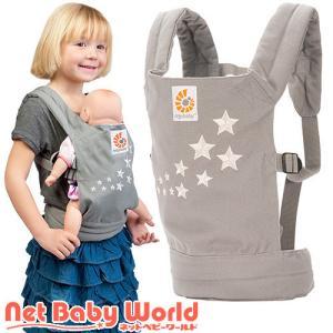 エルゴベビー ドールキャリア 子供用 ギャラクシーグレー ERGO DOLL CARRIER ( 1個 )/ エルゴベビー ( 抱っこ紐 スリング ) netbaby
