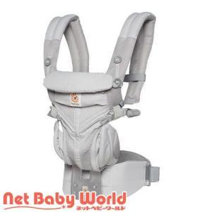 OMNI360クールエアー グレー+おくるみ+サッキングパッド オフホワイトヘム ( 1セット )/ エルゴベビー ( 抱っこ紐 スリング ) netbaby