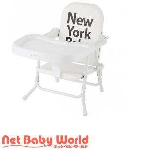 パイプローチェア ニューヨークベビー ホワイト ( 1台 )/ カトージ(KATOJI) ( ベビー...