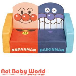 アンパンマン やわらかキッズソファー ベッド ( 1台 )/ セガトイズ ( ベビーチェア お食事グッズ 家具 ローチェア )|netbaby