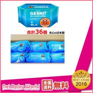 ゲンキ おしりふき ネピア Genki!おしりふきプレミアム 12パック 詰め替え用 おむつ用品|netbaby