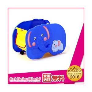 365日あすつく★代引・送料無料★ 動物シリーズ おもちゃ箱 (ぞうさん) 錦化成 Nishiki Kasei おもちゃ 玩具 収納|netbaby