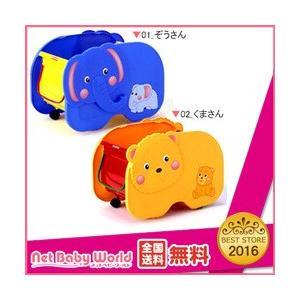 365日あすつく★代引・送料無料★ 動物シリーズ おもちゃ箱 錦化成 Nishiki Kasei おもちゃ 玩具 収納|netbaby