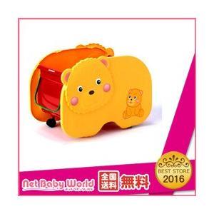 365日あすつく★代引・送料無料★ 動物シリーズ おもちゃ箱 (くまさん) 錦化成 Nishiki Kasei おもちゃ 玩具 収納|netbaby