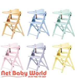 アッフル チェア(安全ベルト・テーブル付) ( 1台 )/ 大和屋 ( ベビーチェア お食事グッズ 家具 ハイチェア )|netbaby
