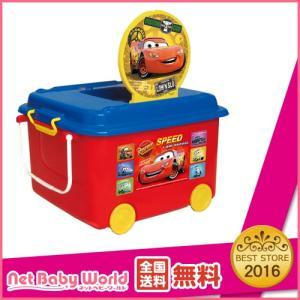 ★送料無料★ キャラクターおもちゃ箱 カーズ おもちゃ 玩具 収納 錦化成 NISHIKI KASEI 家具・ねんね 収納グッズ|netbaby