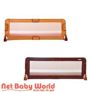 ベッドガード 伸縮式ベッドレール ベッド 寝具 安全 転落防止 リトルプリンセス LittlePrincess|netbaby