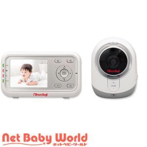 デジタルカラー スマートビデオモニター3 ホワイト ( 1セット )/ 日本育児 ( ベビーベッド 音声モニター )|netbaby