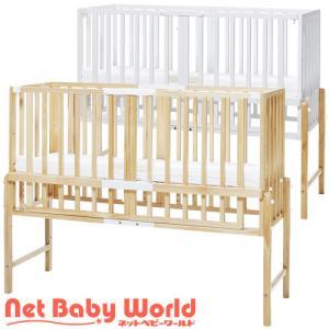 そいねーるプラス ロングベビーベッド ( 1台 )/ 大和屋 ( ベビーベッド 布団 寝具 )|netbaby