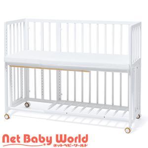 そいねーるプラス ロングベビーベッド ホワイト ( 1台 )/ 大和屋 ( ベビーベッド 布団 寝具 )|netbaby
