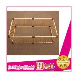 ★送料無料★ 木製ベビーサークル123 6枚セット(ナチュラル) オリジナル ベビーサークル|netbaby