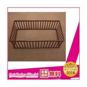 ★送料無料★ 木製ベビーサークル123 6枚セット(ウォールナット) オリジナル ベビーサークル|netbaby