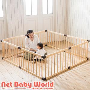 ベビーサークル 木製ベビーサークル123 8枚セット ナチュラル オリジナル|netbaby