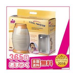 NEWクールツイスター (NEWクールツイスター) 日本育児 Nihonikuji 哺乳瓶 補助 授乳