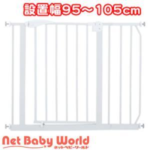 ベビーゲート  ベビーセーフティオートゲート  Katoji 【設置幅95×105cm】 セーフティー 柵 フェンス|netbaby