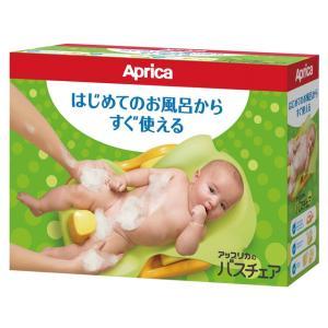 バスチェア アップリカ はじめてのお風呂から使えるバスチェア Aprica セーフティーグッズ おふろ用品 netbaby 04