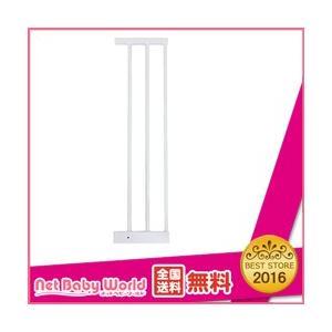 【NEWベビーズゲイト123本体と同時購入の方限定】 ベビーゲート 日本育児 ベビーズゲイト 専用拡張パネル 20cm Nihonikuji 室内 セーフティーグッズ