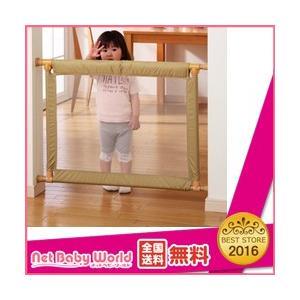 ベビーゲート 日本育児 とおせんぼ ナチュラル S 【設置幅65〜90cm】 NI-0151 ナチュラルS Nihonikuji|netbaby