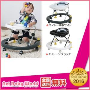 歩行器 ベビーウォーカー123 ストッパー付 歩行器 オリジナル ベビーウォーカー カトージ Katoji セーフティーグッズ|netbaby