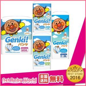 ゲンキ おむつ パンツ ネピア Genki!3パックセット ...