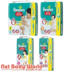 ※まとめ買い不可※  パンパース パンツ ウルトラジャンボ P&G ( 3個パック )/ パンパース ( 紙おむつ )|netbaby