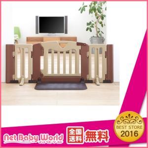 おくだけドアーズ M 【設置幅84〜156cm】 日本育児 Nihonikuji ベビーゲート 置き型タイプゲート ベビーゲイト|netbaby