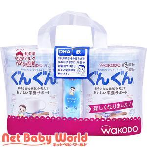 フォローアップ ミルク ぐんぐん ( 830g*2缶入*4コセット )/ ぐんぐん ( 粉ミルク )
