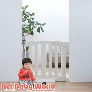セーフティー ステップゲイト 【設置幅77〜92cm】日本育児 Nihonikuji ベビーゲート ベビーゲート(全部)|netbaby