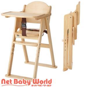 カトージ プレミアム折りたたみ木製ベビーチェア 123 ナチュラル ( 1台 )/ カトージ(KATOJI) ( ベビーチェア お食事グッズ 家具 ハイチェア )|netbaby