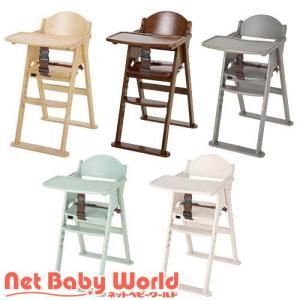 木製ハイチェア セナ ステップ切り替え ( 1台 )/ カトージ(KATOJI) ( ベビーチェア お食事グッズ 家具 ハイチェア )|netbaby