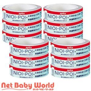 NIOI-POI ニオイポイ×におわなくてポイ 共通専用カセット ( 6個入*4箱セット )/ アッ...