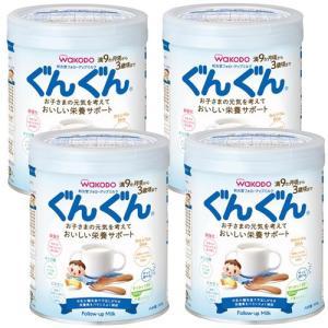 フォローアップ ミルク ぐんぐん (830g×4缶入)和光堂 wakoudou ベビーチェア・お食事グッズ 粉ミルク|netbaby|02
