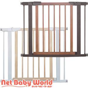スタイリッシュゲート Beni Wood Wide 取付幅75cm〜95cm ベニ ウッドワイド JTC ベビーゲート(全部)|netbaby
