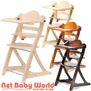 すくすくチェア スリムプラス テーブル&ガード付き ( 1台 )/ 大和屋 ( ベビーチェア ハイチェア 木製 )|netbaby