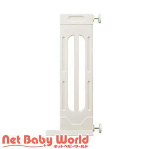 ベビーゲート 日本育児 スマートゲイト2専用ワイドパネルS (ミルキー ) Nihonikuji 拡張パネル セーフティ|netbaby