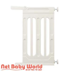 ベビーゲート 日本育児 スマートゲイト2専用ワイドパネルM ミルキー  拡張パネル|netbaby