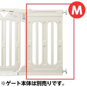 ベビーゲート 日本育児 スマートゲイト2専用ワイドパネルM ミルキー  拡張パネル|netbaby|02