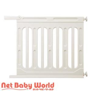 ベビーゲート 日本育児 スマートゲイト2専用ワイドパネルXL (ミルキー ) Nihonikuji 拡張パネル セーフティ|netbaby