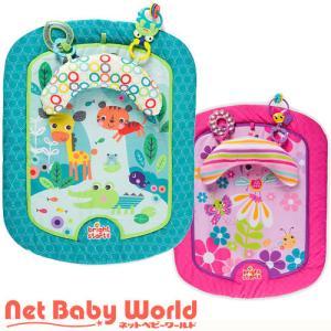 プロップマット キッズ2 Kids2 おもちゃ・遊具・ベビージム・メリー プレイマット|netbaby