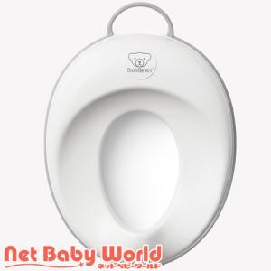 ベビービョルン トイレットトレーナーホワイト/グレー 968013 ( 1個 )/ ベビービョルン(...