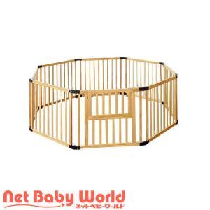 自由な形にできる 折りたたみ木製ベビーサークル123(8枚セット) ナチュラル  たためる 折り畳み 日本育児 Nihonikuji ベビーサークル|netbaby