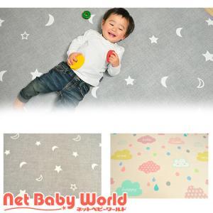 ふかふかキッズプレイマット ミディアムサイズ リトルプリンセス LittlePrincess ベビーサークル リバーシブル フロアマット|netbaby