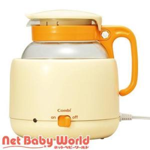 調乳じょーず70 HWオレンジOR ( 1個 )/ コンビ ( お食事グッズ ベビー食器 )|netbaby