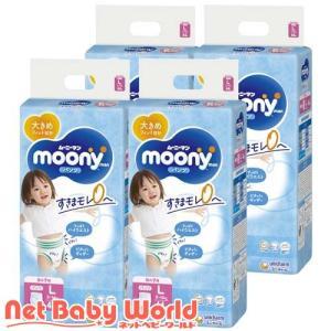 ムーニーマン パンツ エアフィット 女の子 Lサイズ ( 44枚入*4個 )/ ムーニーマン|netbaby